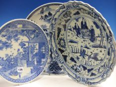 TWO JAPANESE BLUE AND WHITE DISHES TOGETHER WITH A LARGER MING STYLE BLUE AND WHITE DISH. Dia.