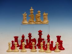 A RARE 19TH CENTURY SIGNED JAQUES TOURNAMENT TYPE IVORY CHESS SET (KINGS 9CM HIGH)