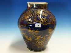 A FRENCH BLUE GROUND JAR GILT WITH CHINOISERIE. H 33.5cms.
