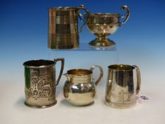A HALLMARKED CHESTER SILVER CHRISTENING CUP WITH ENGRAVED NURSERY DECORATION, A 19th C. EMBOSSED