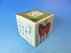AN ANTIQUE CHINESE SIGNIATURE SEAL DECORATED WITH SCRIPT AND HORSES 5 cm SQUARE.