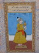 TWO INDIAN MINIATURE PORTRAITS POSSIBLY OF AKBAR AND SHAH JAHAN, BOTH STANDING AND WITH TEXT, THE