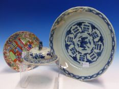 AN EARLY CHINESE BLUE AND WHITE SAUCER DISH, Dia. 32cms TOGETHER WITH A CANTONESE SMALL PLATE AND
