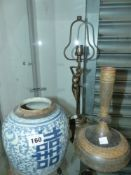 ART NOUVEAU STYLE TABLE LAMP, A MIDDLE EASTERN VASE, AND A CHINESE GINGER JAR.