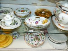 A QUANTITY OF PORT MERRION CHINA WARES, VICTORIAN PLATES AND TUREEN, OTHER CHINA ETC.