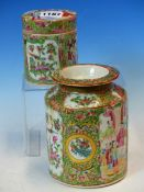 TWO CANTON CYLINDRICAL JARS AND COVERS PAINTED WITH ALTERNATING FIGURE AND GARDEN RESERVES. H 14 AND