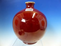 A CHINESE OX BLOOD GLAZED SPHERICAL VASE WITH WOOD STAND, THE RIM OF THE WAISTED NECK WHITE. H 20.