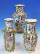 THREE CANTON VASES PAINTED WITH ALTERNATING FIGURE AND GARDEN RESERVES, TWO WITH GILT MASK AND