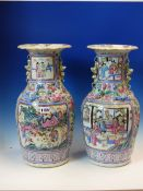A PAIR OF CANTON VASES PAINTED WITH WARRIOR AND COURT RESERVES ON A GROUND OF BIRDS AMONGST PINK
