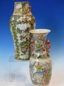 TWO 19th C. CANTON VASES, ONE OF BALUSTER SHAPE WITH RED DRAGON HANDLES ABOVE PAINTING OF PRECIOUS