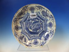 A KRAAK BLUE AND WHITE PLATE, THE CENTRAL HEXAGON PAINTED WITH BIRDS AND LOTUS WITHIN ALTERNATING