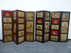 A LARGE VICTORIAN ROSEWOOD FRAMED FOUR FOLD SCREEN INSET WITH NEEDLEPOINT PANELS. EACH SECTION 62