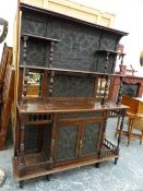 AN ANTIQUE MAHOGANY CHIFFONIER WITH RAISED BACK.