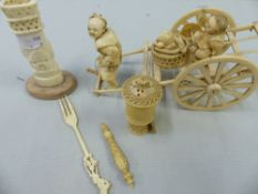 AN ORIENTAL CARVED IVORY FIGURE GROUP OF A FARMER PULLING A CART WITH CHILD AND BASKET OF