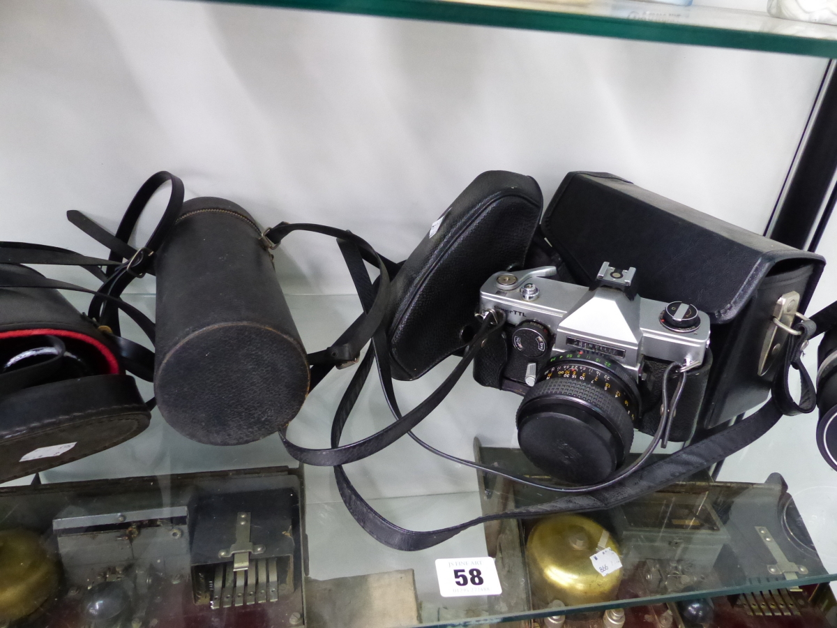 Lot 58 - A VINTAGE PRINZFLEX CAMERA, A SOLIGOR LENS, A PAIR OF SOLUS BINOCULARS, AND CASES.