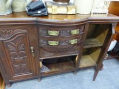 AN EDWARDIAN CARVED SIDEBOARD.