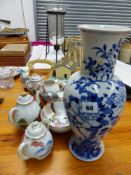 TWO JAPANESE PART TEA SETS, AND A CHINESE BLUE AND WHITE VASE.