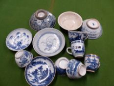 THREE 18th C. CHINESE BLUE AND WHITE TEA BOWLS, TWO COFFEE CUPS, TWO SAUCERS, LATER TEA CUP, TWO