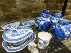 A COLLECTION OF CHINESE BLUE AND WHITE WARES, TO INCLUDE: A PAIR OF 18th C. SAUCE BOATS, A 19th C.