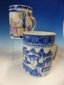 A LATE 18th C. PINT MUG PAINTED WITH THREE FAMILLE ROSE FIGURES OUTSIDE AND PAVILION WITHIN A BLUE