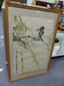 A CHINESE PAINTING OF A KINGFISHER PERCHED ON A FLOWERING BRANCH. 67.5 x 45.5cms.