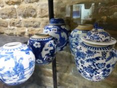 FIVE VARIOUS CHINESE BLUE AND WHITE GINGER JARS AND TWO COVERS, TWO WITH FOUR CHARACTER MARKS, THE
