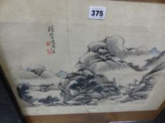 A CHINESE PAINTING OF A MOUNTAINOUS COASTLINE. 27 x 40cms. TOGETHER WITH A PAINTING OF A FEUDAL