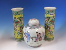A PAIR OF CHINESE YELLOW GROUND SLEEVE VASES PAINTED WITH BATTLE SCENES, FOUR CHARACTER MARKS. H