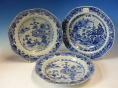 EIGHT 18th C. CHINESE BLUE AND WHITE PLATES VARIOUSLY PAINTED WITH ISLANDS AND GARDENS, MAINLY