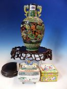 A FAMILLE NOIRE TWO HANDLED BALUSTER VASE WITH LIONS IN RELIEF. H 25cms. A ENAMEL SQUARE BOX, A