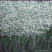 AR Mehrdad Shoghi (born 1972) Kufic script acrylic on canvas, signed and dated 2010 lower right, 150