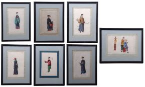 Group of seven Chinese watercolours, late 19th/early 20th century, featuring a family scene, an