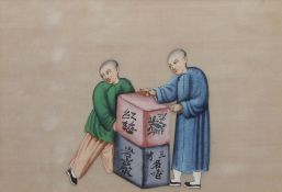 Group of six Chinese watercolours all portraying various torture scenes within gilt frames, 18cm
