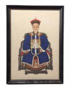 Group of four Chinese watercolours, late 19th/early 20th century, comprising a gentleman and lady,