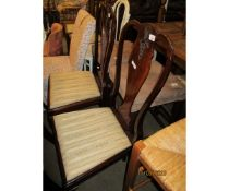 PAIR OF REPRODUCTION QUEEN ANNE STYLE DINING CHAIRS