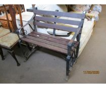 MODERN METAL AND WOODEN SLATTED GARDEN SEAT
