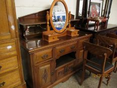 LATE 19TH CENTURY MAHOGANY OR AMERICAN WALNUT MIRROR BACKED SIDEBOARD, 145CM WIDE