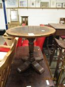 CIRCULAR OAK PEDESTAL TABLE