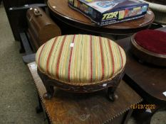 MAHOGANY CARVED OVAL FOOT STOOL