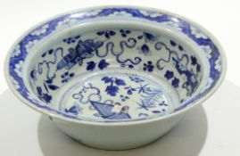 18th century Chinese porcelain bowl decorated in underglaze blue with auspicious objects, 30cm