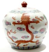 Chinese jar and cover, the jar with polychrome decoration of dragons chasing the flaming pearl, 20cm