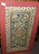 Piece of Persian or Indian embroidery on silk, the centre embroidered with vases and butterflies