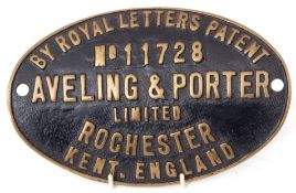 Railway Signage: Traction Engine style curved brass Works Plate 'No 11728 Aveling and Porter