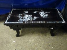 Modern Eastern-style Coffee Table, decorated with mother-of-pearl inlaid floral and bird scenes to
