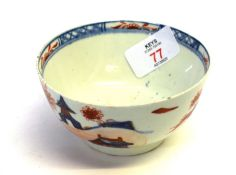 Lowestoft porcelain slop bowl decorated with dolls house pattern