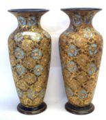 Large pair of Royal Doulton Slater patent vases, the baluster bodies with a typical lace design (1