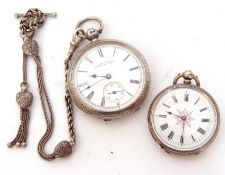 Last quarter of 19th century hallmarked silver cased fob watch with key wind by The American Watch