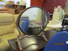 EARLY TO MID-20TH CENTURY OVAL TOILET MIRROR, WIDTH APPROX 57CM MAX
