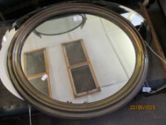 DECORATIVE COPPER FRAMED OVAL OVERMANTEL MIRROR, LENGTH APPROX 62CM