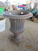 METAL DECORATIVE URN PLANTER, DIAM APPROX 35.5CMS